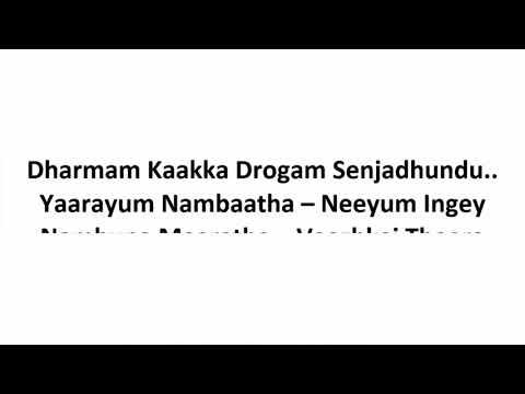 Valka Odi Odi Vikram Vedha Song Lyrics