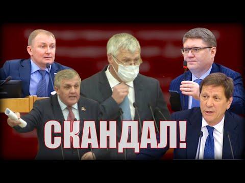 Жуков в ступоре! В Госдуме восторжествовала демократия, но... ненадолго!