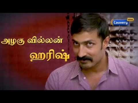 Interview with actor Harish | Cauvery News