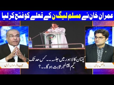 Nuqta E Nazar With Ajmal Jami - 30 April 2018 - Dunya News