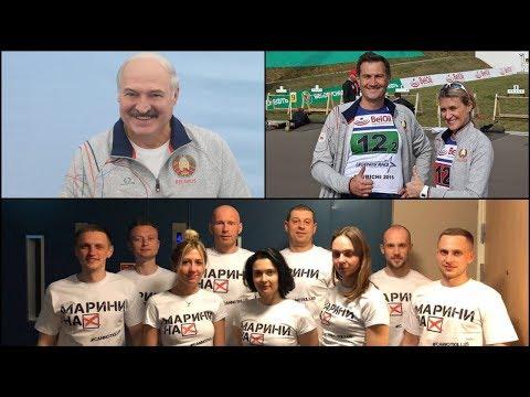 Лукашенко дал Рыженкову добро на уничтожение пятерых международных судей?