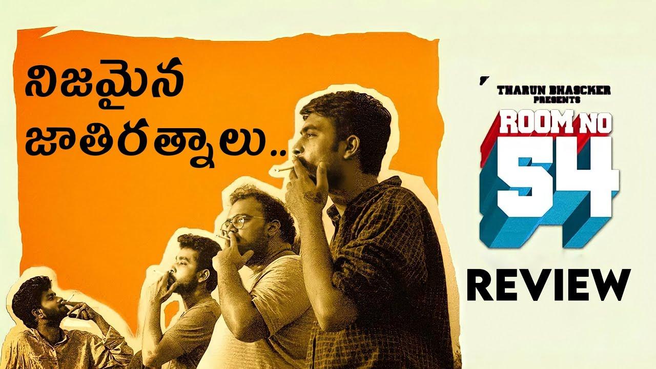 Download Room No 54 Review | Tharun Bhasckar Presents | Hostel Life |  Movies4u Official