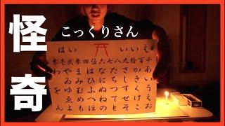 チャンネル登録よろしくおねがいします ! My name is Hajime! 2ndチャン...