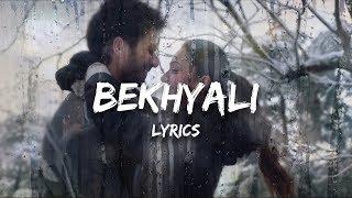 Sachet Tandon - Bekhayali (Lyrics) | Kabir Singh | Shahid Kapoor, Kiara Advani