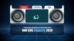 RNH 599, August 6, 2020, Gaachana Islaamaa
