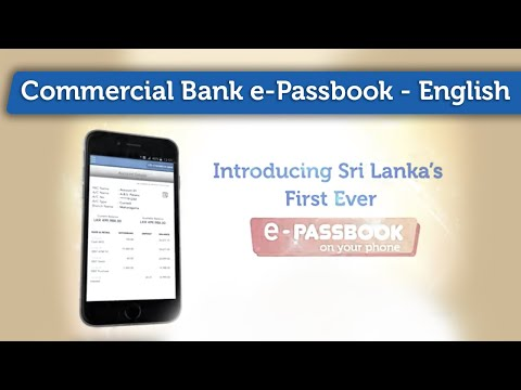 e-Passbook - Personal - Services - Mobile Banking - Commercial Bank