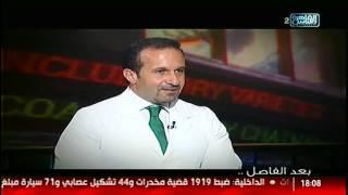 الناس الحلوة | عمليات تصحيح الإبصار .. علاج آلام الرقبة والعمود الفقرى