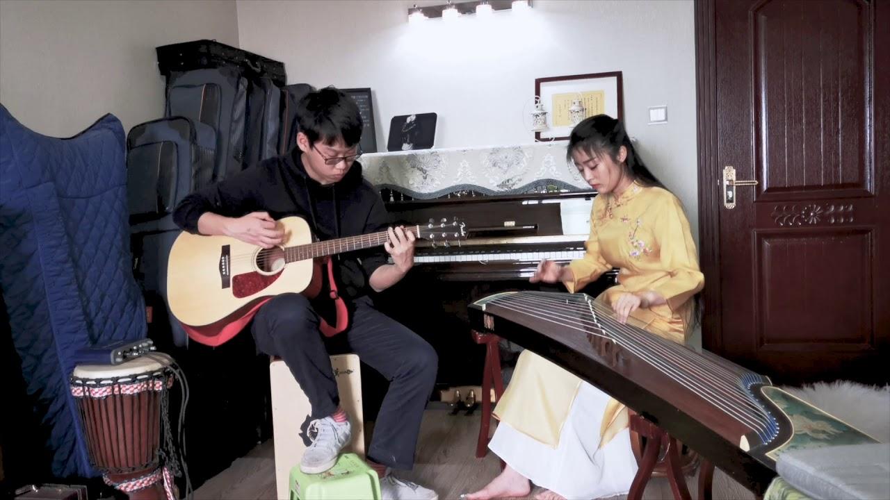 古箏吉他版《清明上河圖 》原唱:李玉剛 - YouTube