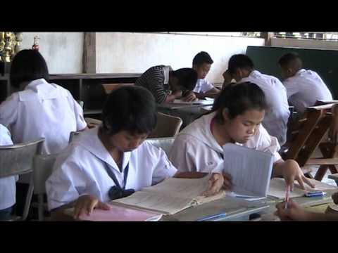 แนะนำโรงเรียนบ้านวังปรากฏ (ประชานุกูล) by ครูขาว