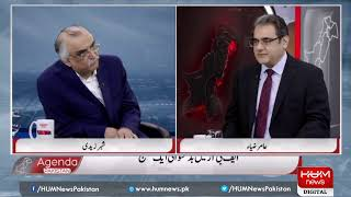 Live: Program Agenda Pakistan with Amir Zia 24 August 2019 | Hum News