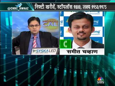 Morning Call 17 th August  2017