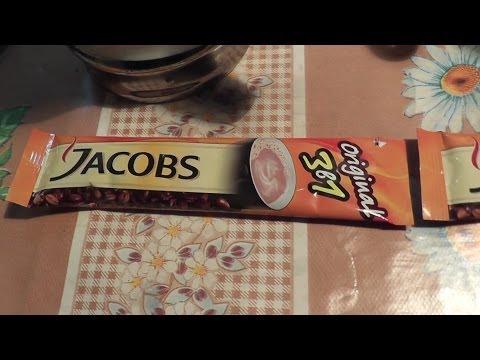 Обзор,дегустация,кофе Jacobs 3 в 1,оригинал.