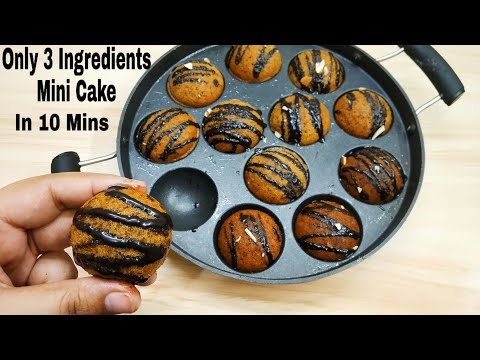 Mini Chocolate Cake Only 3 Ingredients In 10 Mins Without Cocoa Powder, Egg, Oven | मिनी चॉकलेट केक|