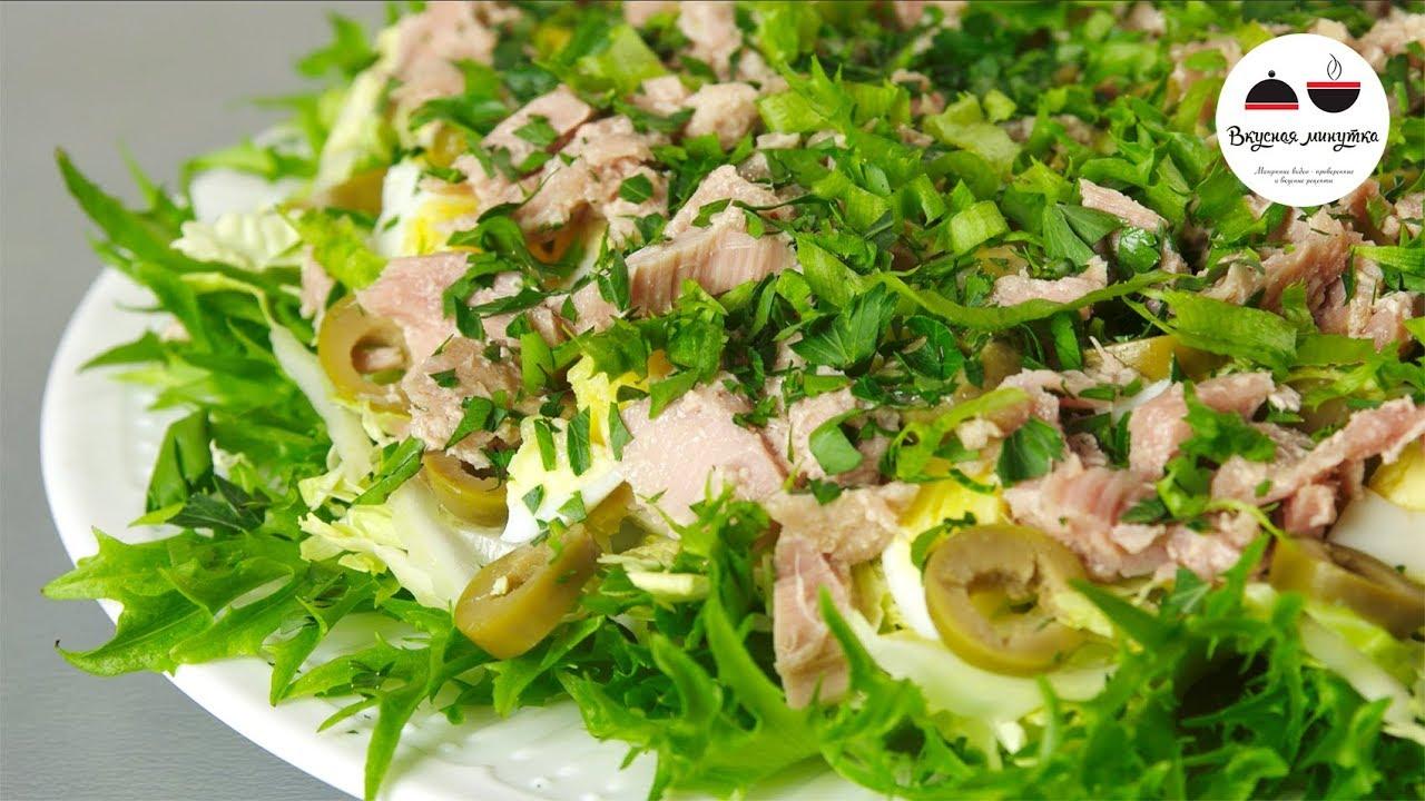 проверенные вкусные салаты
