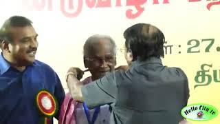 Gambar cover ஊடக சிற்பி விருது பெற்ற ஈரோடு தமிழன்பன்
