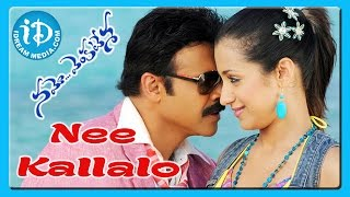 Nee Kallalo Merisindhi Song - Namo Venkatesa Movie Songs    Venkatesh    risha Krishnan