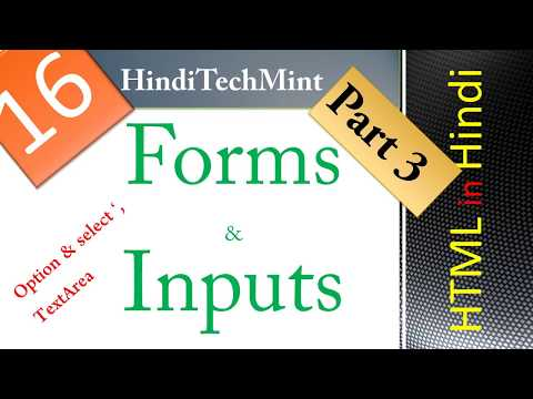 Form In Html Deep Explain Part 3