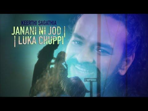 Janani Ni Jod    Luka Chuppi - Keerthi Sagathia