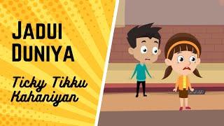 📖  Jadui Duniya ki Majedar Paheliyan for kids | Ticky Tikku Fun Kahaniyan | Kahani #1 | Dabung Girl