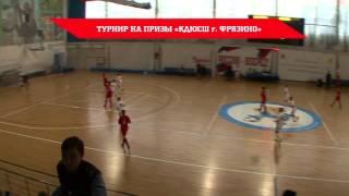 видео Баскетбольная команда города Фрязино