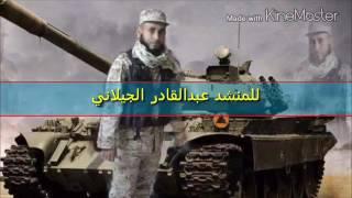ياعاصب الراس وينك .. إهداء من اليمن إلى نشامى اليمن وكل العرب