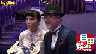 班鐵翔與老婆Celine婚宴
