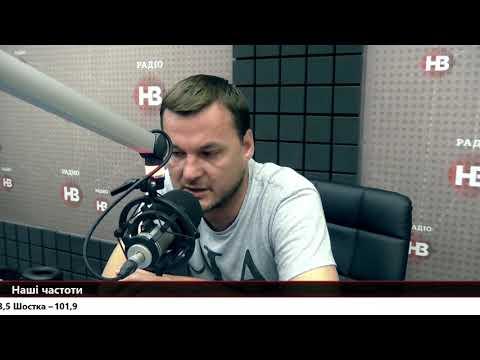 Іван Яковина про