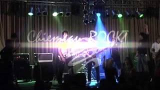 Chiemgau Rockt 2007