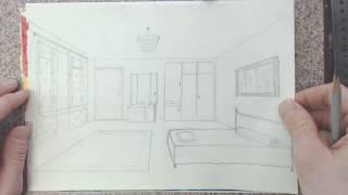 Рисование интерьера комнаты во фронтальной перспективе
