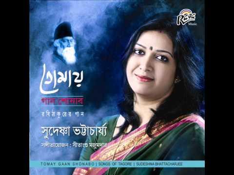 Rabindra Sangeet Hridoyer ekul okul by Sudeshna Bhattacharjee