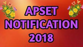 APSET - 2018 NOTIFICATION DETAILS