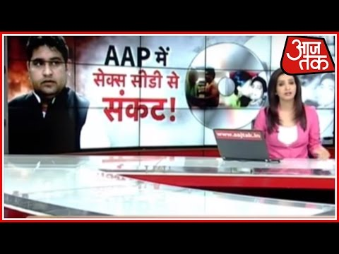 Arvind Kejriwal's Video Message On Sandeep Kumar Sex Scandal - YouTube