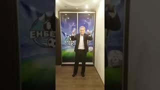 """""""Моуринью"""" поздравил Рождеством и призвал болеть за Казахстан"""