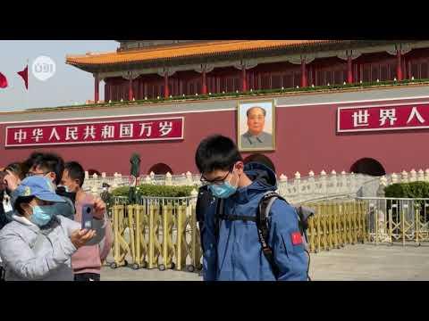 وقفة تأمّل وطنيّة لثلاث دقائق في الصين  - نشر قبل 4 ساعة