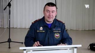 Лекция по пожарной безопасности