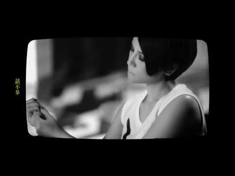 楊乃文 Naiwen Yang - 【我從來不懂你的幽默】[Official Music Video]