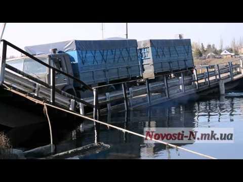 Видео Новости-N: Под