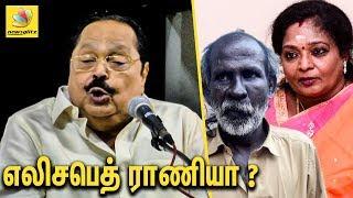 Durai Murugan Funny Comment on Tamilisai | Petrol Hike