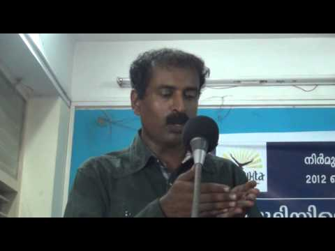 The Greatest Show On Earth (Malayalam) By Ravicharan C