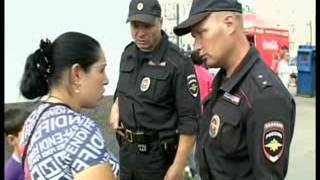 видео Где купить полицейскую форму