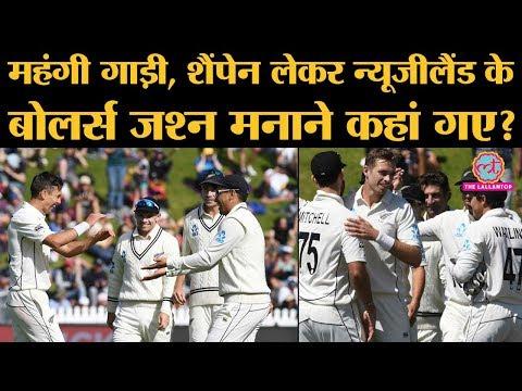 India vs New