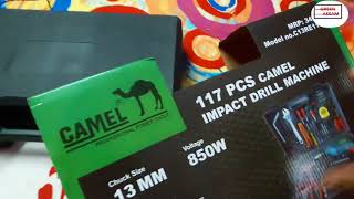 Camel 13mm 850watt Impact Drill Machine UNBOXING(SNAPDEAL)