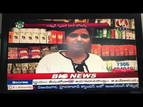 Kathiawar stores