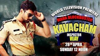 INSPECTOR VIJAY (Kavacham) | WORLD TV PREMIERE | Bellamkonda Sreenivas, Kajal