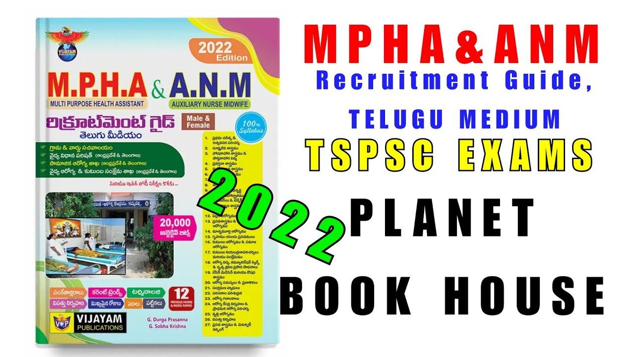 Mphw & Anm, Mpha&Anm Telugu medium Andhraprade Grama Ward Sachivalayam 2020  |avai  Planet Book House by Planet Book House