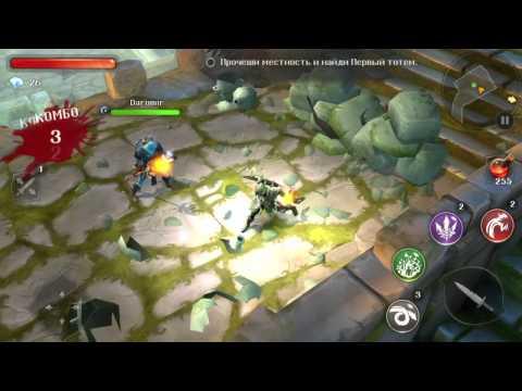 ШОК!!!НАЙДЕН БАГ В ИГРЕ Dungeon Hunter V(5)