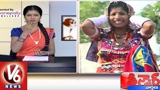 Mangli Funny Conversation With Savitri   Music Education In Schools   Teenmaar News   V6 News