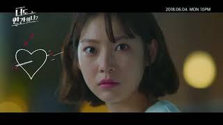 [Fan MV] LOVE - LYn (린) x Han Hae (한해) [너도 인간이니? (KBS2TV 월화드라마) OST - Part 2] [HAN/ENG]