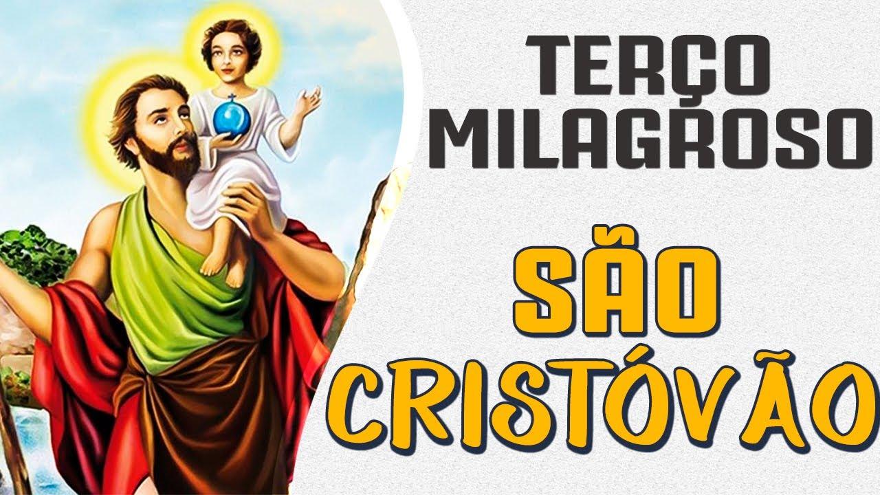 TERÇO DE SÃO CRISTÓVÃO