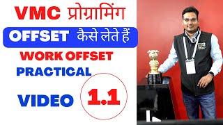 Vmc work offset || work offset || vmc corner offset || tool offset || vmc offset